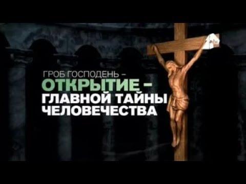 I Православный Форум Украины