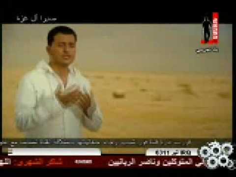 صلى الله على محمد بصوت روعة doovi
