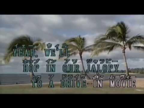 Vacation Connie Francis - Original 1959 + Karaoke Version