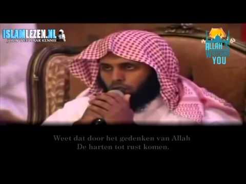 Het gedenken van Allah. -  Mansour al-Salmi