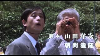 営業部の新任部長として、浜ちゃんの同期の馬場(小林稔侍)が配属され...