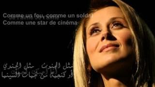 أحبك  لارا  فابيان مترجمة للعربي
