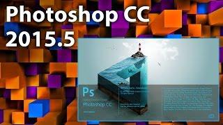 Обновления для Adobe Photoshop CC 2015.5 (17.0) июнь 2016. Что нового? - Копилка 031