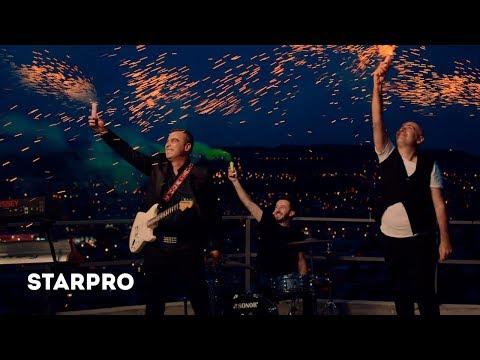 SAKHE ft. BITHARD &  POETRY'N MOTION - OUR TBILISI CITY (ჩვენო თბილის ქალაქო)