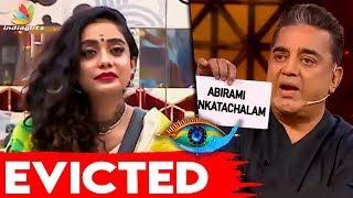 வனிதா மூக்கை உடைத்த கஸ்தூரி : Abhirami Evicted   Bigg Boss 3 Tamil Promo