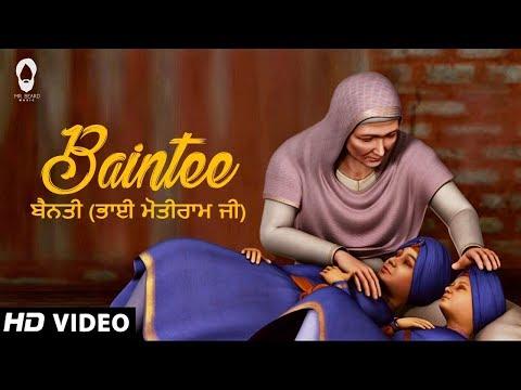 Baintee (Moti Ram Mehra) - Nachhatar Gill | Mr. Beard Music | Chaar Sahibzaade