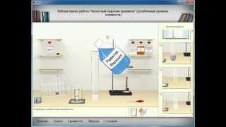 видео Применение озона в химическом и фармацевтическом производстве.