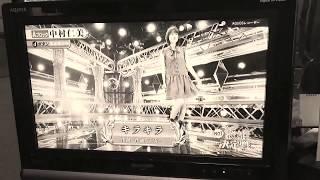 aiko「キラキラ」歌姫決定戦 中村仁美さん.