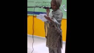 Bella, a Spanish girl recites - Hay Daste Qibla Numa - Ahmadiyya Nazm