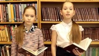 Читаем классику в библиотеке Ф.И. Тютчев ''Неохотно и несмело''