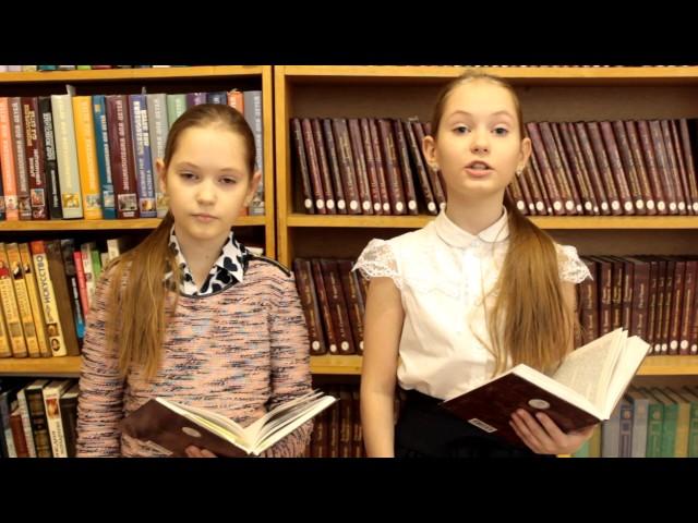 Изображение предпросмотра прочтения – «Яна и Вика Мурашко» читают произведение «Неохотно инесмело…» Ф.И.Тютчева