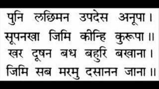 Kaagbhusundi Ramayan