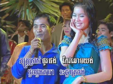 DVD VOL.47 PHNOM PENH PRODUCTION FULL DVD NONSTOP