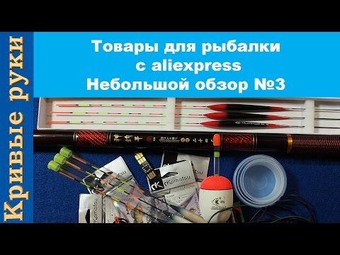 Рыболовные сумки и рюкзаки для рыбаков каталог товаров в