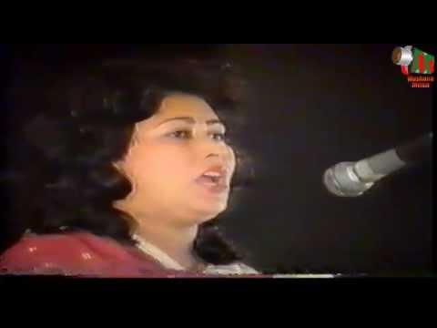 Naseem Nikhat, Mushaira-E-Shayrat, 1991, Convener SAMEER FAIZI