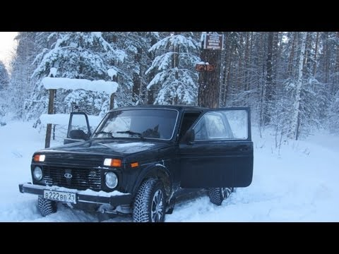 Уаз Патриот,Нива 3д,Land Rover Freelander,Isuzu Axiom.
