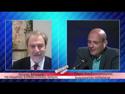 Οι Ευρωπαίοι έδιναν λεφτά στην Τουρκία με το Oruc Reis σε ελληνική υφαλοκρηπίδα! Νότης Μαριάς