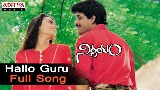 Hallo Guru Full Song  ll Nirnayam Songs ll Nagarjuna, Amala