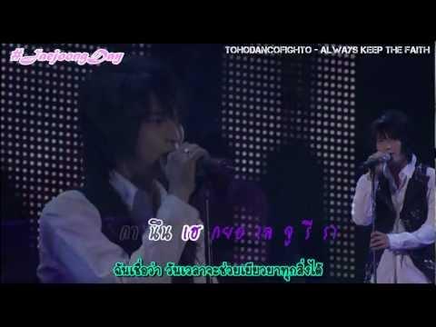 [Karaoke] Hero Jaejoong - Footsteps ( 120126 27th anniversary )