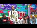Maulana Jarjis Ansari:Letest.Bayan-3.3.2018- ने नरेंद्र मोदी के उड़ाए होश और जोरदार की खिंचाई