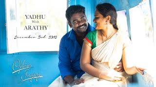 Yadhu - Arathy || Save the date || Traditional Kerala Wedding.