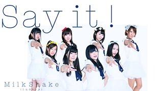 長崎で活動中のアイドルグループ MilkShake(ミルクセーキ)さんの 3rd s...