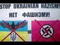 Уроки борьбы с европейским фашизмом