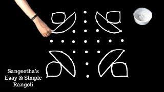 Karthika Pournami Deepam/Diya Design #15 with 7X7 Dots ☆ Easy Rangoli ☆Easy & Simple Rangoli ☆ Kolam