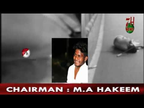 Murder Under Kukatpally Police Limits | 7H News | Hyderabad