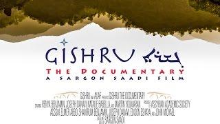 GISHRU ܓܫܪܐ | The Documentary (2014) - English [FULL]