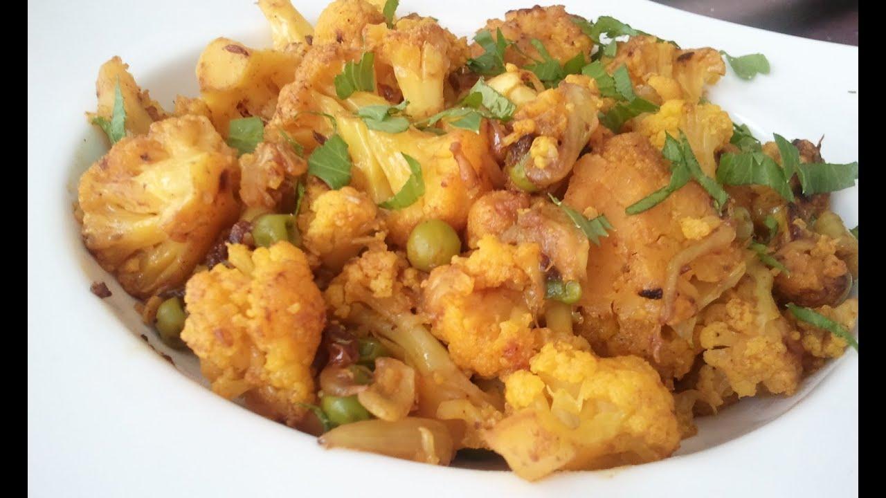Basic gobhi matar recipe cauliflower peas indian recipe youtube basic gobhi matar recipe cauliflower peas indian recipe forumfinder Images