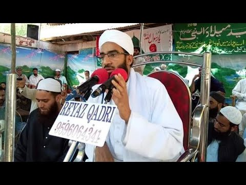 Maulana Dawoodi Sahab Emotional Bayan at Bandipora