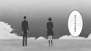 半崎美子 - 明日への序奏