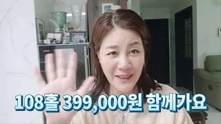 유튜브 골프 동호회  해외골프투어 399000원 3박4…
