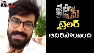 Khaidi No 150 Theatrical Trailer Update | Chiranjeevi | Kajal | DSP | Ram Charan | Telugu Cinema