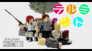Entry Point: Korimitto Anime Opening (ROBLOX)