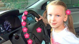 We are in the Car - веселая детская песенка