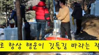 2014눈떼조각 50구역 17팀 행운의주전자 김도형16…