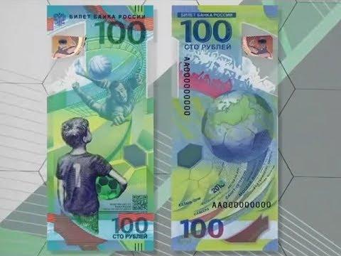 28 мар 2016. Банкнота 100 рублей 2015 крым, тираж. Республике крым. Купить банкноту можно в интернет-магазине http://coinsmoscow. Ru/c1253/.