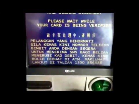 Как снять с автомата деньги