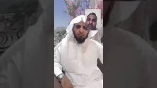 قارء يمني يفاجء الشيخ السعودي ويبتسم لاشعوريا من سماع صوته