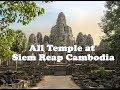 ប្រាសាទទាំងអស់នៅខេត្តសៀមរាប ប្រទេសកម្ពុជា - All Temple at Siem Reap, Cambodia - LD
