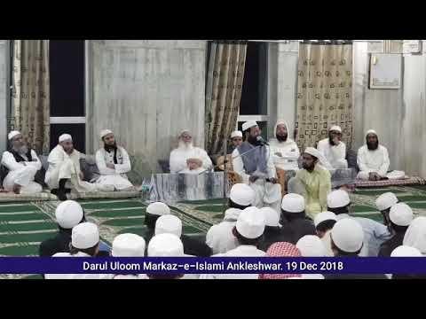 Qari Abdul Batin Faizi SB, At Darul Uloom Markaz-e-Islami Ankleshwar, 19 Dec 2018