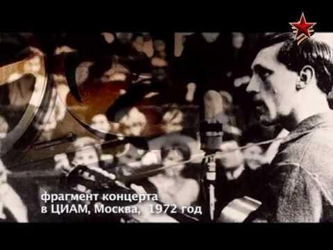 В.Высоцкий. Песни о войне.