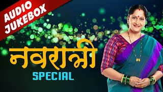 Navratri Special Marathi Songs Jukebox 2020 - Devi Songs Marathi | Devi Chi Gani देवीची गाणी मराठी