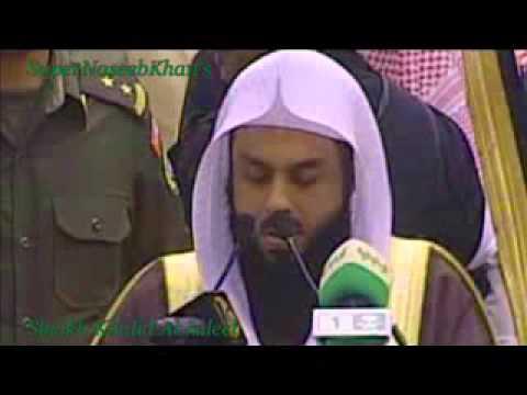القران الكريم كامل بصوت صديق احمد حمدون