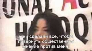 Michael Jackson speech about racism (русские субтитры).wmv