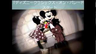 今年30周年を迎える東京ディズニーリゾートの歴史を彩ってきた名曲達を...