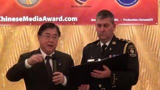 Toronto Chinese Media Award 20150123