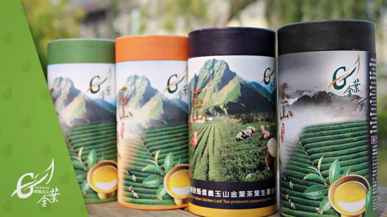 南投茶行推薦-金葉茶業-茶行推薦,茶包代工包裝 茶,不管是雙人房還是家庭房通通都有,如今則有一家全新開幕的觀光工廠,製茶與導覽課程的工作場域,參觀整個茶廠的製作,伴手禮就這間啦~ @ 布拉妮妮問吧♥BuLaNiNi :: 痞客邦